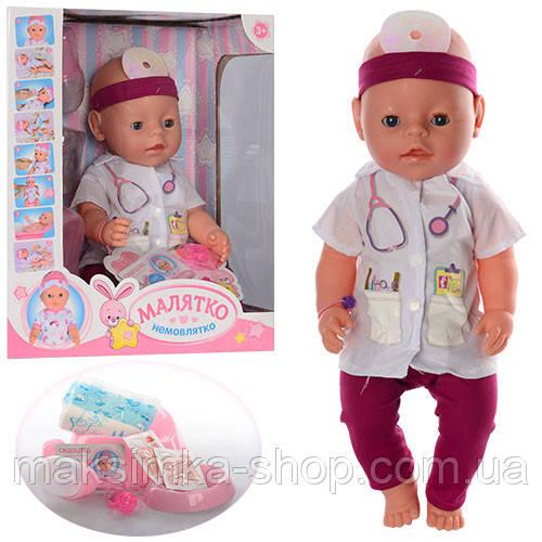 Лялька Пупс Baby Born BL019A Маленький Доктор