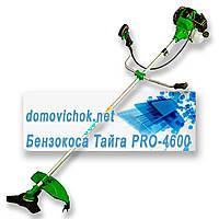 Бензокоса Тайга PRO-4600 3 ножа,1 катушка, фото 1