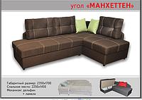 Угловой диван  Манхеттен с декоративной строчкой