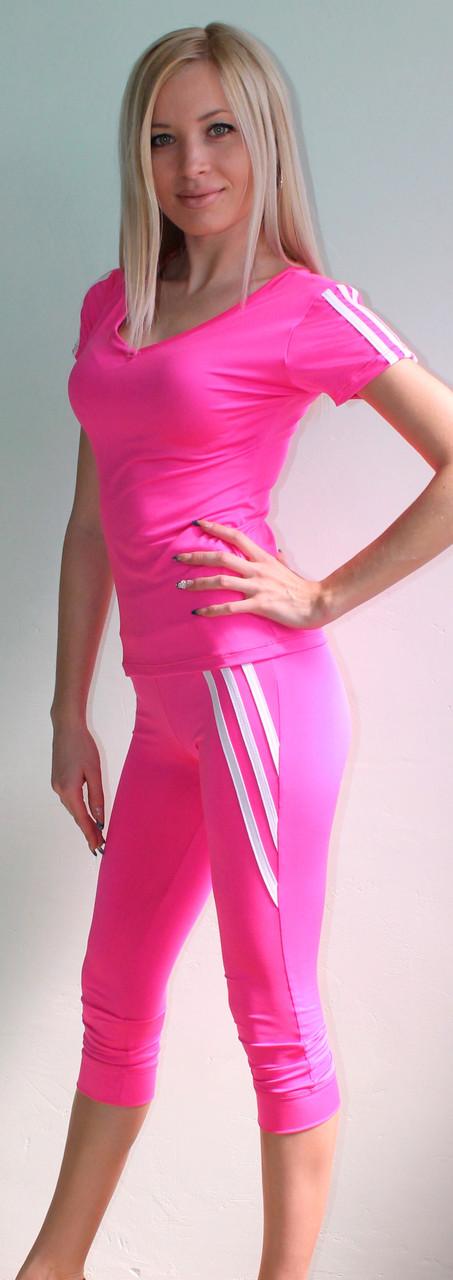 Костюм женский с бриджами розовый