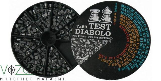 тестовый набор пуль JSB Test Exact Diabolo .177