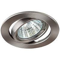 Точечный светильник спот MR16 сатин-хром поворотный