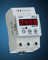 Таймер программируемый ПТ-2 DIN (реле времени) DigiTOP