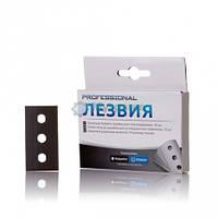 Лезвия для скребка для чистки стеклокерамических поверхостей 10шт C00092410