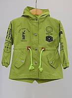 Куртка зеленая для девочки