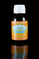 Kaya Tip Top средство для мытья кальяна