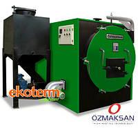 Промышленный автоматический водогрейный  твердотопливный котел ÖZMAKSAN (типа ООПК )