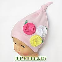Детская весенняя, осенняя трикотажная шапочка р. 46-50 хорошо тянется ТМ Ромашка 3528 Розовый 48