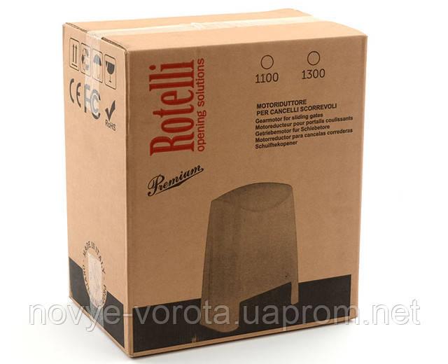 Упаковка привода Rotelli Premium 1300.