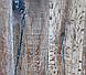 Массивная доска пола дуб 19х100-120 мм, фото 8