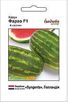"""Семена арбуза Фарао F1, среднеранний, 5 семян, """"Syngenta"""" (Сингента), Швейцария"""