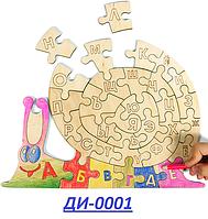 """Алфавит """"Улитка"""" (пазл, расскраска), фото 1"""