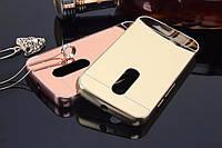 Металлический зеркальный чехол бампер для Motorola Moto G3 (4 цвета в наличии)
