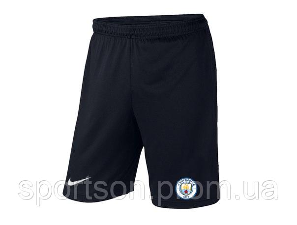 Шорты футбольные Манчестер Сити