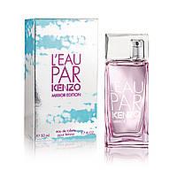 Женская туалетная вода Kenzo L`Eau Par Kenzo Mirror Edition Pour Femme 100 ml.LUX -Лицензия