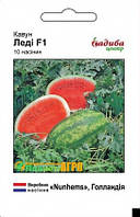 "Семена арбуза Леди F1, раннеспелый, 10 семян, ""Nunhems"" (Нунхемс), Германия"