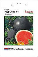 "Семена арбуза Ред стар F1, раннеспелый, 10 семян, ""Nunhems"" (Нунхемс), Голландия"