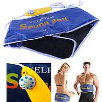 Пояс для похудения Sauna Belt (Сауна Белт) с термоэффектом, В наличии