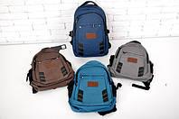 Рюкзак Design 114740 джинс разные цвета спортивный школьный размер 30см х 40см х 17см