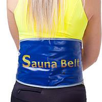 Пояс для похудения Sauna Belt (Сауна Белт) с термоэффектом, Скидки