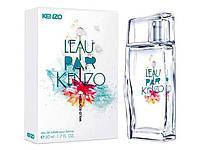 Женская туалетная вода Kenzo L`Eau Par Kenzo Wild Edition Pour Femme  50 ml.LUX -Лицензия