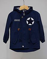 Куртка осенне весенняя для мальчика STAR
