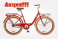 """Городской женский дорожный велосипед  26"""" Дорожник Lux 2017"""