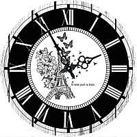 Часы круглые настенные сирень