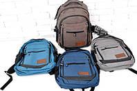 Рюкзак Design 114741 джинс разные цвета спортивный школьный размер 30см х 40см х 17см