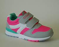 Детские кроссовки для девочек Clibee F608 (Размеры: 25-30)