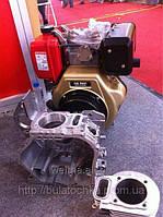 Дизельный двигатель Weima WM188FE (вал шлицы), дизель 12.0 л.с.с электростартером для мотоблоков