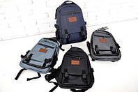 Рюкзак Design 114742 джинсовый разные цвета спортивный школьный размер 30см х 40см х 17см