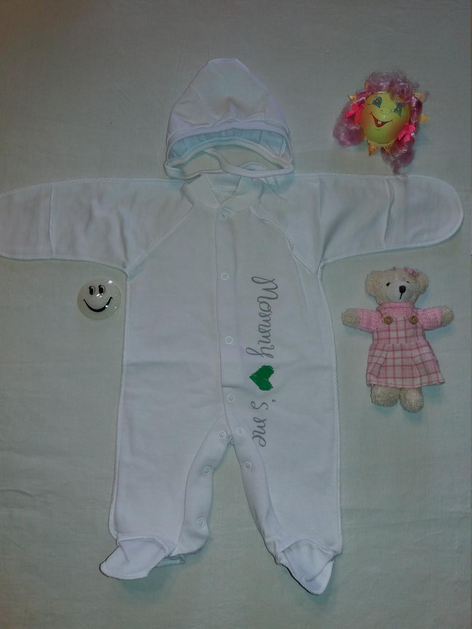 Человечек для новорожденных, хлопок, Украина