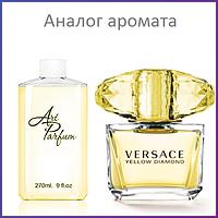 32. Парфюм. вода 270 мл Yellow Diamond Versace