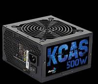БП AEROCOOL KCAS 500 (4713105953275) 500W
