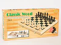 Шахматы 3 в 1 средние в коробке деревянные