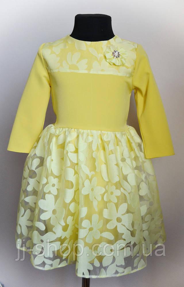 Платье для девочки жолтое