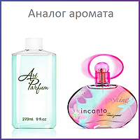 45. Парфюм. вода 270 мл Incanto Shine Salvatore Ferragamo