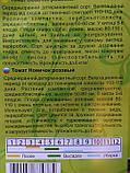 Томат Новичок розовый 0,15г, фото 2