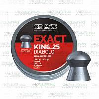 Пули JSB Exact King 6,35 mm 1,645 г (350 шт/уп)