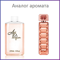 58. Парфюм. вода 270 мл Boss Orange Women Hugo Boss