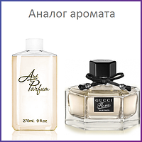 65. Парфюм. вода 270 мл Flora by Gucci Gucci
