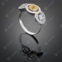 Серебряное кольцо с цитрином и цирконами. Артикул П-394
