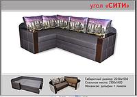 Угловой диван  Сити с глянцевыми  МДФ вставками и декоративной строчкой