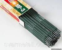 Сварочные электроды Standart МР3 ф3 мм 2.5 кг