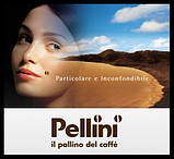 Кофе молотый из Италии Pellini Espresso n.1 Vellutato 250 г., фото 3