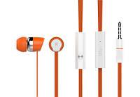 Наушники Utty UHS-123 Orange