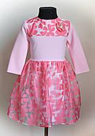 Платье для девочки, нарядное, цвет розовый с малиной, фото 1