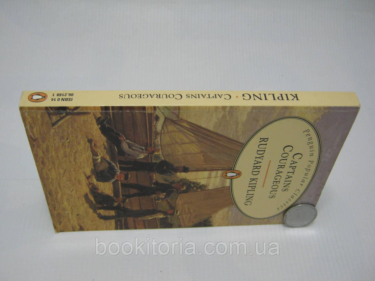 Kipling R. Captains Courageous (б/у).