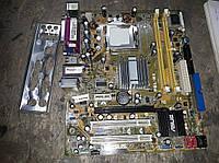 Мат. плата ASUS P5L-MX (RTL) LGA775 i945G PCI-E+SVGA+GbLAN SATA MicroATX 2DDR2